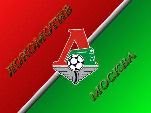 Локомотив—Атлетико : прогноз матч Лиги чемпионов (3 ноября 2020)