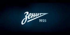 Зенит—Урал : прогноз на матч российской Премьер-лиги (5 декабря 2020)