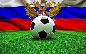 Россия - Турция.Прогноз на матч Лиги наций УЕФА (14.10.2018)