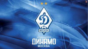 Крылья Советов – Динамо. Прогноз на матч Премьер-Лиги (06.10.2018)