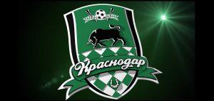 Краснодар - Севилья. Прогноз на матч Лиги Европы (04.10.2018)
