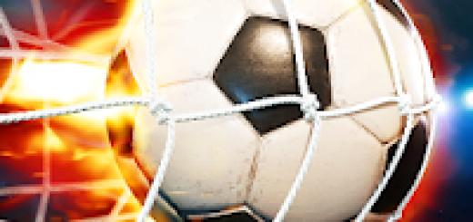 Греция – Финляндия.  Прогноз на матч Лиги наций УЕФА (15.11.2018)