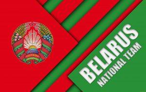 Люксембург – Беларусь. Прогноз на матч Лиги наций УЕФА (15.11.2018)