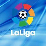 Барселона - Валенсия. Прогноз на матч Примеры (02.02.2019)