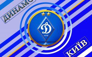 Олимпиакос – Динамо Киев. Прогноз на матч Лиги Европы (14.02.2019)