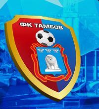 Спартак—Тамбов: прогноз на матч российской Премьер-лиги (4 июля 2020)