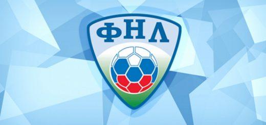 Мордовия – Сочи. Прогноз на матч ФНЛ (30.03.2019)