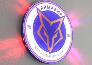 Шинник – Армавир. Прогноз на матч ФНЛ (24.03.2019)