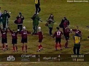 21 год легендарной победе «Спартака» в Амстердаме