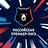 Краснодар - Оренбург. Прогноз на матч Премьер-лиги  (11.03.2019)