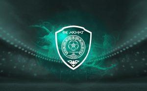 Арсенал Тула—Ахмат: прогноз на матч российской Премьер-Лиги (9 августа 2020)