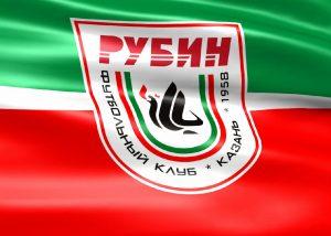 Химки—Рубин : прогноз на матч российскую Премьер-лигу (8 ноября 2020)