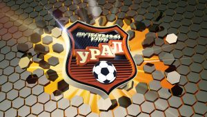 Рубин – Урал: прогноз на матч российской Премьер-Лиги (25 октября 2019)