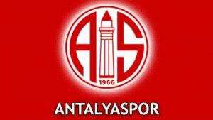 Фенербахче – Антальяспор. Прогноз на матч Суперлиги Турции (26.05.2019)