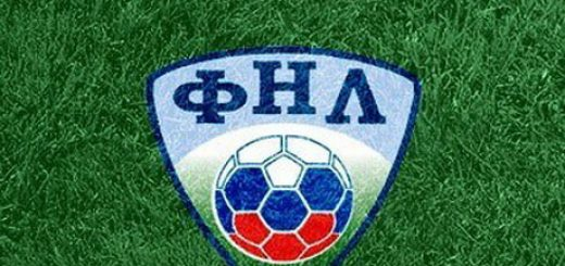 Нижний Новгород – Шинник. Прогноз на матч ФНЛ (19.07.2019)