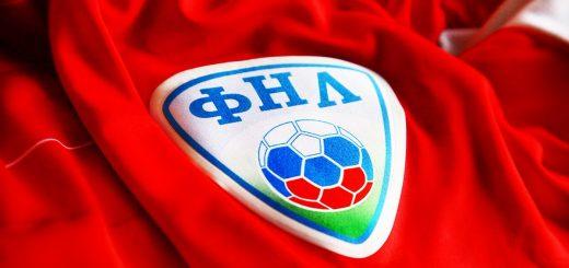 Луч - Томь. Прогноз на матч ФНЛ (20.07.2019)