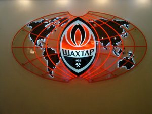 Шахтер–Ворскла: прогноз на матч украинской Премьер-лиги (27 сентября 2019)