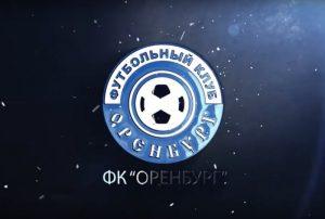 Краснодар – Оренбург: прогноз на матч российской Премьер-Лиги (27 октября 2019)