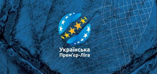 Шахтер – Колос: прогноз на матч украинской Премьер-Лиги (18 октября 2019)