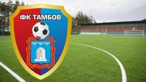 Тамбов – Уфа: прогноз на матч российской Премьер-Лиги (26 октября 2019)