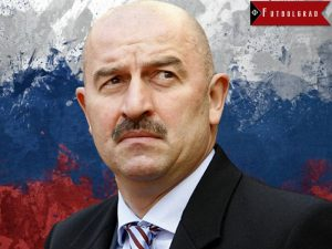 Кипр – Россия : прогноз на матч квалификации ЕВРО-2020 (13 октября 2019)