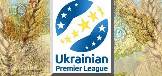 Динамо Киев – Мариуполь: прогноз на Украинскую Премьер-лигу (24 ноября 2019).