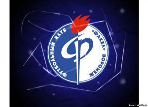 Факел—Крылья Советов: прогноз на матч ФНЛ (24 октября 2020)