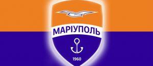 Шахтер— Мариуполь : прогноз на матч украинской Премьер-лиги (30 октября 2020)