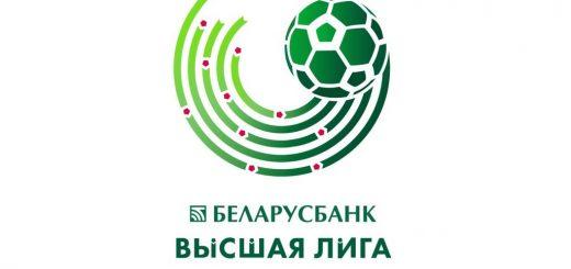 БАТЭ – Динамо Минск: прогноз на Высшую лигу Беларуси (24 ноября 2019)