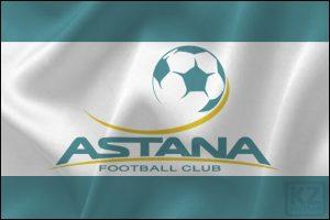 Астана – Манчестер Юнайтед: прогноз на матч Лиги Европы. (28 ноября 2019)