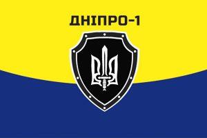 Львов – Днепр-1: прогноз на матч украинской Премьер-Лиги (30 ноября 2019)