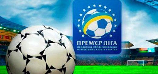 Александрия – Заря: прогноз на матч Украинской Премьер-лиги (23 ноября 2019)