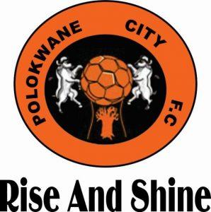 Орландо Пайретс  -  Полокване Сити: прогноз на матч  Премьер-лиги.ЮАР  (26 ноября 2019)