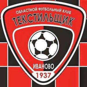 Текстильщик – Томь: прогноз на матч ФНЛ (13 ноября 2019)