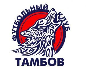 Тамбов—Ростов: прогноз на матч российской Премьер-лиги (8 августа 2020)