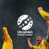 Днепр-1 – Ворскла : прогноз на матч украинской Премьер-лиги (23 ноября 2019)