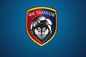 Тамбов—Арсенал Тула: прогноз на матч российской Премьер-лиги (3 октября 2020)