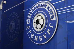 Тамбов – Оренбург: прогноз на матч российской Премьер-Лиги (7 декабря 2019)