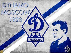 Динамо—Рубин : прогноз на матч российской Премьер-лиги (13 сентября 2020)