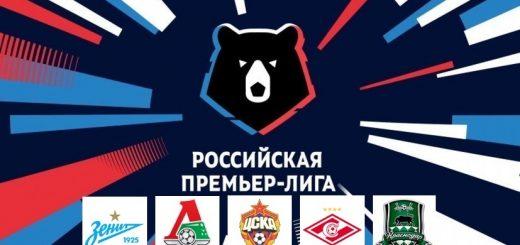 Спартак Москва – Ростов: прогноз на матч российской Премьер-Лиги (8 декабря 2019)