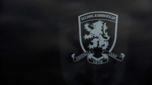 Тоттенхэм — Мидлсбро: прогноз на матч Кубка ФА (14 января 2020)