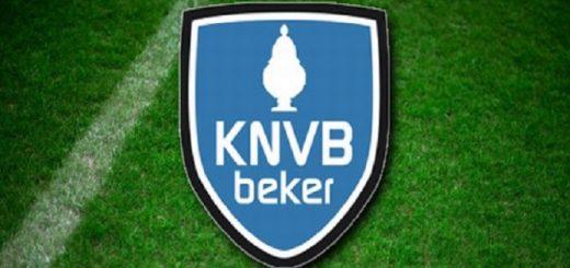 Фортуна — Фейеноорд: прогноз на матч Кубка Нидерландов (21 января 2020)