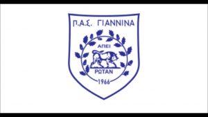 Панатинаикос — Янина: прогноз на матч Кубка Греции (15 января 2020)