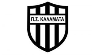 Олимпиакос — Каламата: прогноз на матч Кубка Греции (15 января 2020)