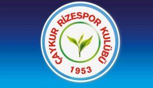 Галатасарай — Ризеспор: прогноз на матч Кубка Турции (23 января 2020)