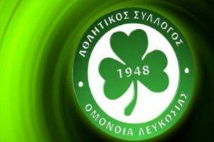 Омония — ПСВ: прогноз на матч Лиги Европы (29 октября 2020)