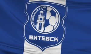 Неман — Витебск: прогноз на Высшую лигу Беларуси (29 марта 2020)