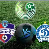 Минск – Динамо Минск: прогноз на Высшую лигу Беларуси (28 марта 2020)