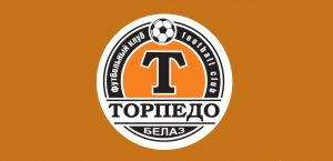 Торпедо-БеЛАЗ—Смолевичи: прогноз на матч Высшей лиги Беларуси (29 мая 2020)