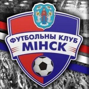 Динамо Минск—Минск: прогноз на матч Высшей лиги Беларуси (12 июля 2020)